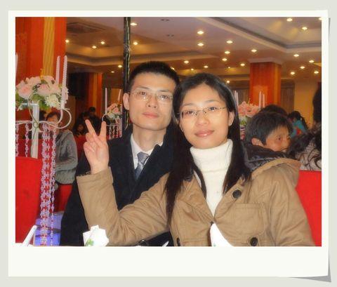 journal_insert_pic_14544531
