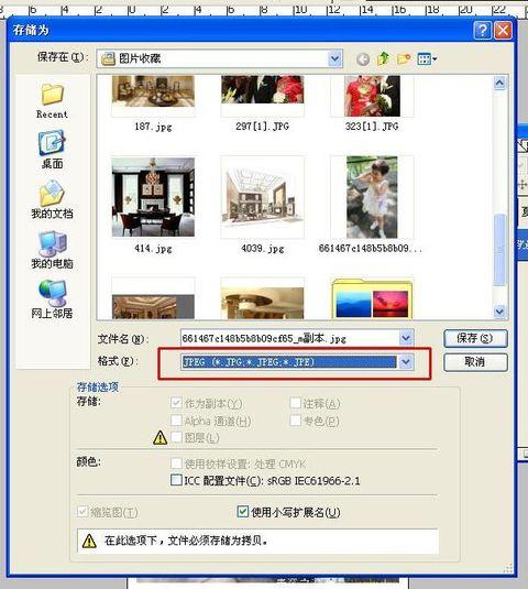如何给照片加字 - yangjin6104 - 为生计奔波