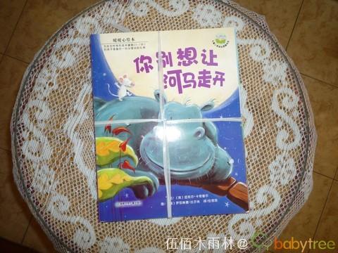 journal_insert_pic_36346991