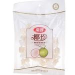南国椰珍椰奶软质糖特惠装-海南特产