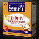 美必佳3段有机米燕麦初乳营养米粉