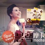 麦馨摩卡咖啡黑咖啡低卡54g