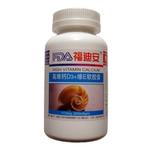 福迪安高维钙D3+维E(钙白金)200粒