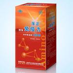 孚正铁锌氨基酸口服液250ml/盒