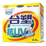 台塑生医抗UV浓缩洗衣粉2kg