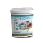 百必佳蓝钻羊奶素婴儿配方羊奶粉1段800g