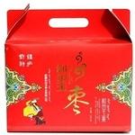 一品玉和田枣六星礼盒装-新疆特产