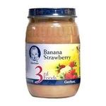 嘉宝香蕉草莓泥3段