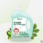 婴佳怡婴幼儿洁净洗衣液(纯植物椰油)1000g