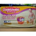 爹地宝贝纸尿裤出口装超薄透气XL42片