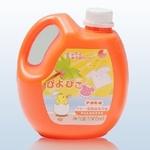 POKO洗衣液1000ml