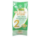 森永吉利蜜较大婴儿・幼儿配方奶粉2段400g/袋
