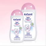 康婴健Knfamil天然植物润肤油120ML