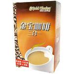 金宝三合一咖啡160g