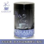 Karalis紫标意大利特浓咖啡豆250g