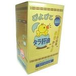 POKO鱼肝油软胶囊36粒