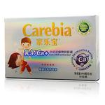 家乐宝乳尔Ca+牛奶浓缩物软胶囊婴儿乳钙10粒装