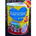 新西兰Karicare soy低敏豆奶粉900g