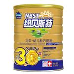 纽贝斯特金装婴儿配方牛奶粉3段900g(听装)