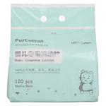 袋装灭菌婴儿清洁棉(水刺棉 120片/袋)