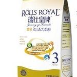瑞仕皇牌金装幼儿配方奶粉3段400g/袋