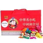御食园高精果脯2000g-北京特产