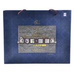 云岭高品质小粒咖啡新年礼盒300g
