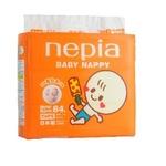妮飘happy baby柔软纸尿裤NB84片