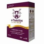 阿尔・泰玛亚无糖高钙配方羊奶粉400g