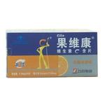 果维康维生素C含片(无糖)(水果)(礼盒)0.79g*30s*6瓶