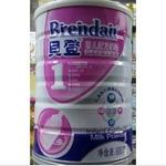 贝登DHA系列婴儿配方奶粉1段900g