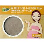 手诺小麦胚芽油祛痘二合一沐浴皂