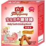 方广宝宝营养磨牙棒(钙铁锌)90g