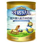 可诺贝儿较大婴幼儿配方羊奶粉2段300g