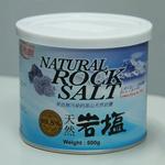 红布朗天然岩盐