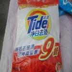 汰渍/Tide净白去渍洗衣粉2.8千克