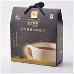 云岭高山峡谷咖啡纯黑咖啡粉礼盒200g