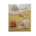 御宝2段胡萝卜果蔬婴儿营养米粉250g