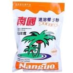 南国低甜度低糖椰子粉-海南特产