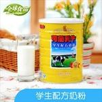 荷兰乳牛学生配方奶粉900g