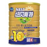 纽贝斯特金装婴儿配方牛奶粉1段900g(听装)