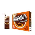 雀巢咖啡即饮饮料丝滑拿铁利乐装3*190ml3连包