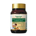 奈氏力斯多种植物萃取复合营养片(老年人配方)60片