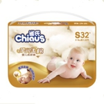 雀氏柔润金棉婴儿纸尿裤S32片