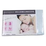 BIONERGY婴幼儿防螨抗过敏枕芯护套毛圈布粉红40*25