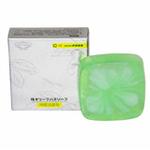 poko纯榄洁面皂100g(孕产妇专用)