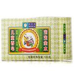 宝宝金水儿童香皂100g