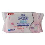 贝亲产褥期卫生巾M10片