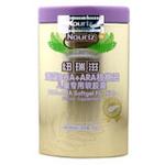 纽瑞滋海藻DHA核桃油儿童专用软胶囊30粒