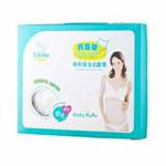 贝贝利安孕妇安全托腹带BA7001-1